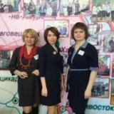 Грибанова Наталья Анатольевна