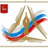 Ярмарка-Ростов Великий