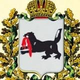 Ярмарка-Братск