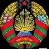 Ярмарка-Беларусь
