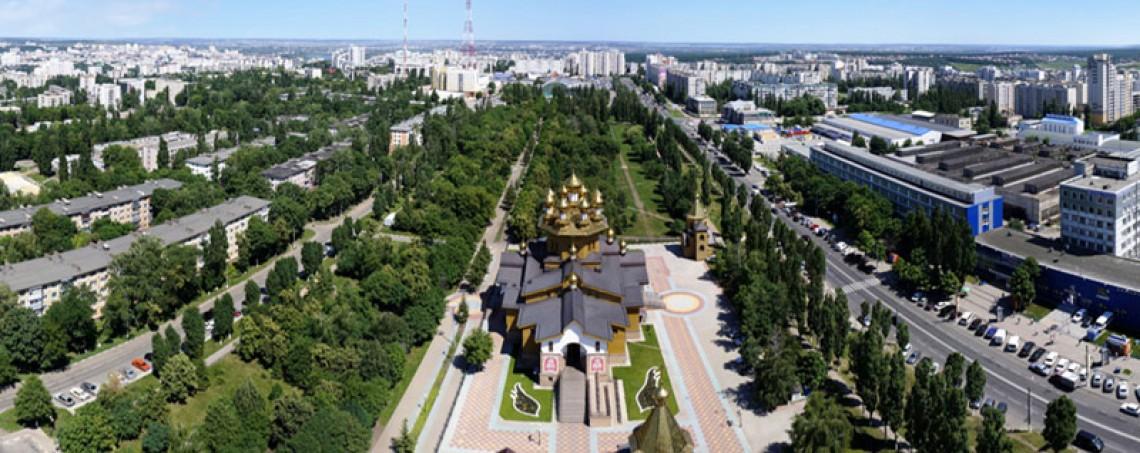Ярмарка-Белгород