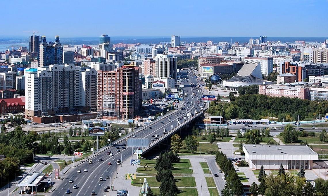 Ярмарка-Новосибирск
