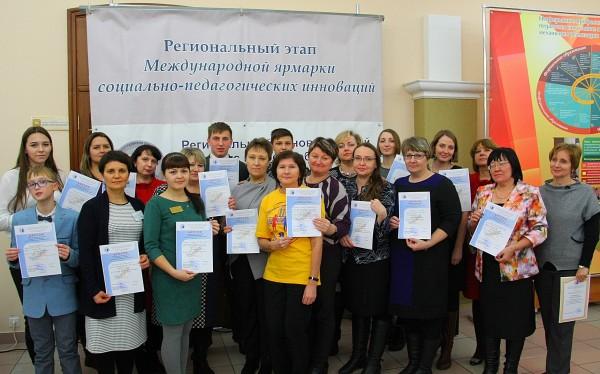 Региональный этап Международной Ярмарки в Омске