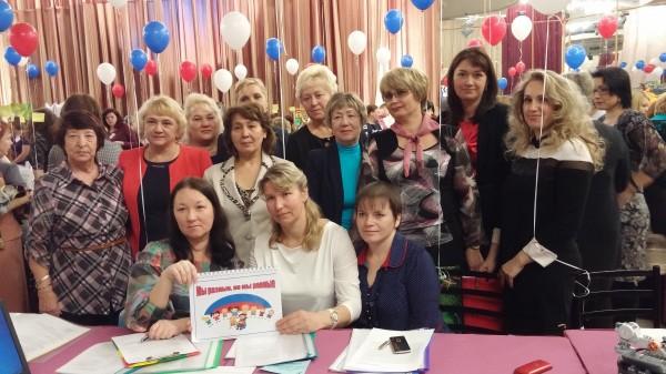 Региональный этап Международной Ярмарки социально-педагогических инноваций по Иркутской области