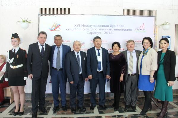 XVI Международная Ярмарка социально-педагогических инноваций