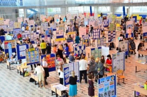 XV Международная Ярмарка социально-педагогических инноваций