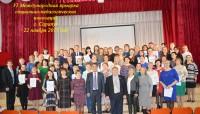 В Сарапуле прошел межрегиональный этап Ярмарки социально-педагогических инноваций