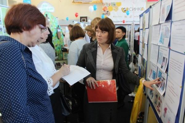 Пресс-релиз. Ярмарка инновационных педагогических идей и технологий