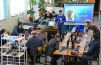 Региональный этап Международной Ярмарки социально-педагогических инноваций по Новосибирской области