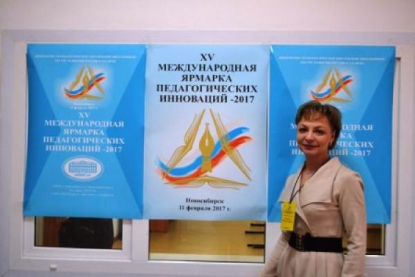 На ОбьГЭСе прошел региональный этап ярмарки  социально-педагогических инноваций